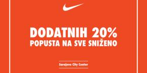 Nike shop: Additional discounts