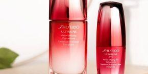 Shiseido gifts